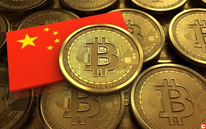 La Chine inspecte les sites de minage de cryptomonnaies