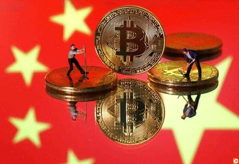 China central bank vows crackdown on cryptocurrency trading