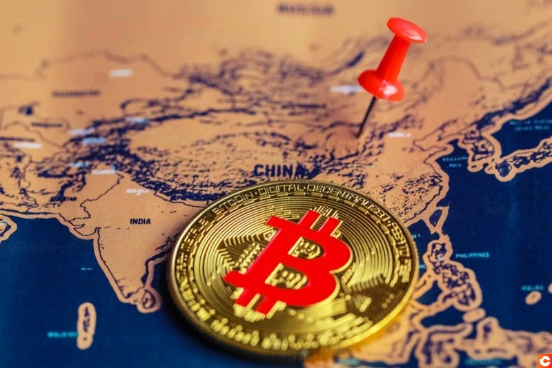 chine bitcoin exchanges fermes