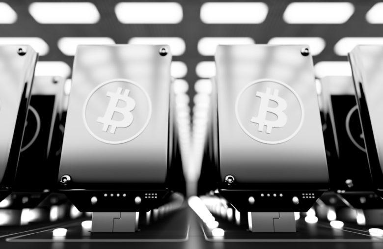 Le minage de Bitcoin serait-il inefficace ?