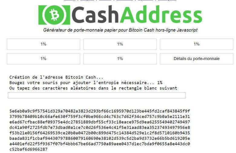 Le wallet de CashAddress