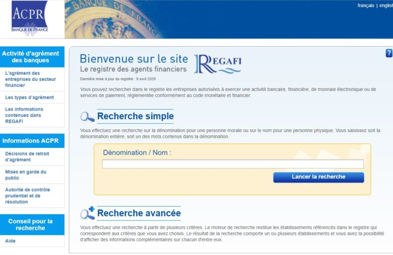 Regafi registry page