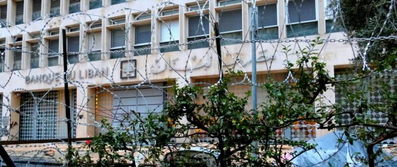 Barbed wire around the central bank of Lebanon.