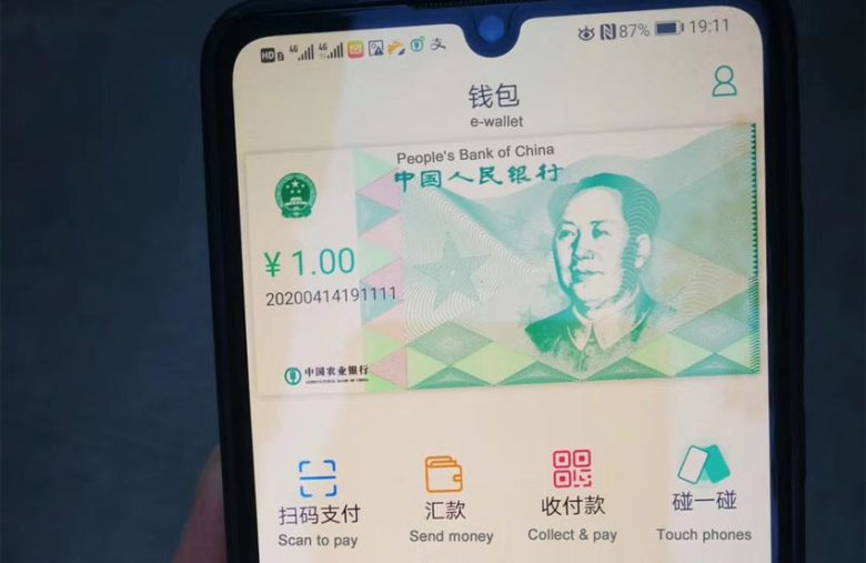 "Application smartphone du ""cryptoyuan"""
