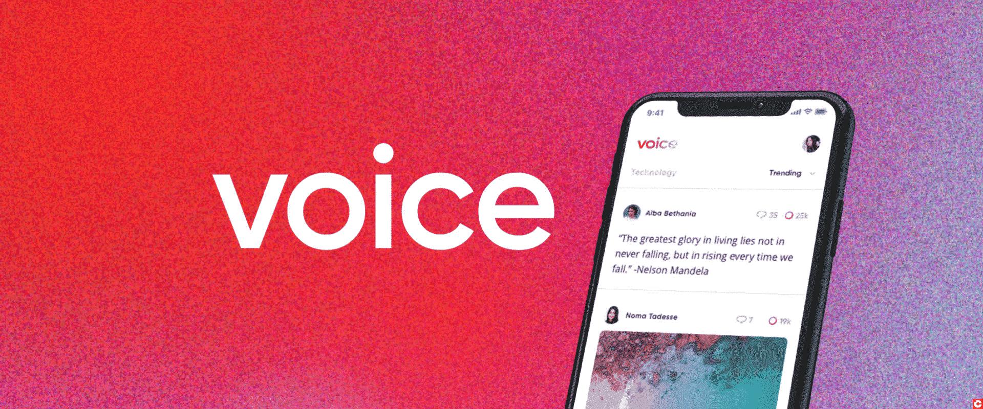 """VOICE et EOS, garantissent un futur réseau social """"Fake News Proof"""""""