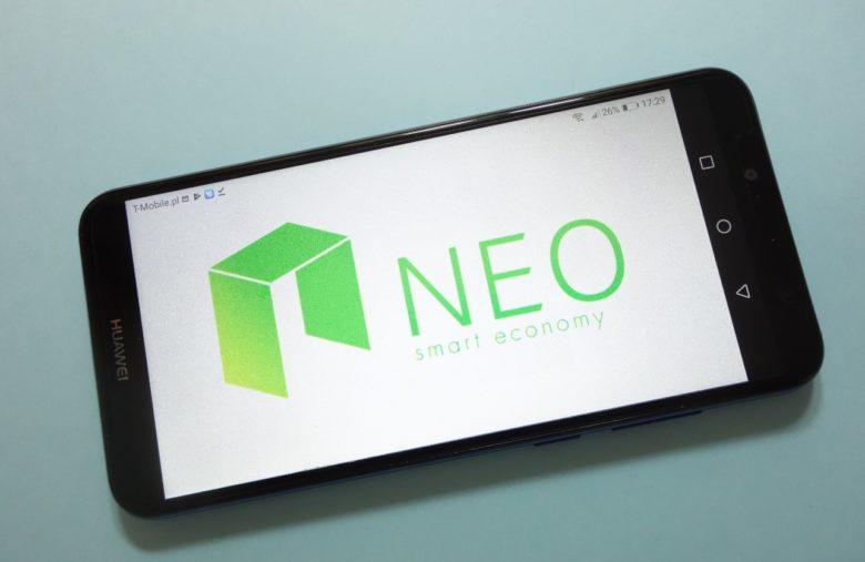 Qu'est-ce que le projet NEO ?