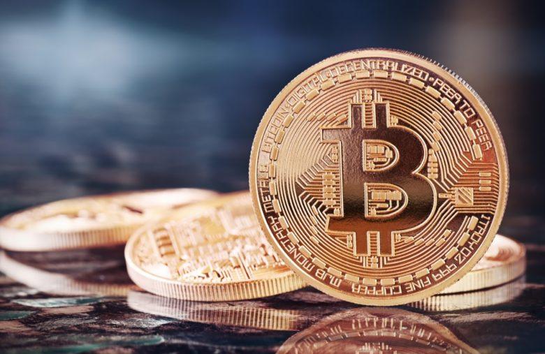 Bitcoin est la seule cryptomonnaie que l'on peut déposer sur BitMEX