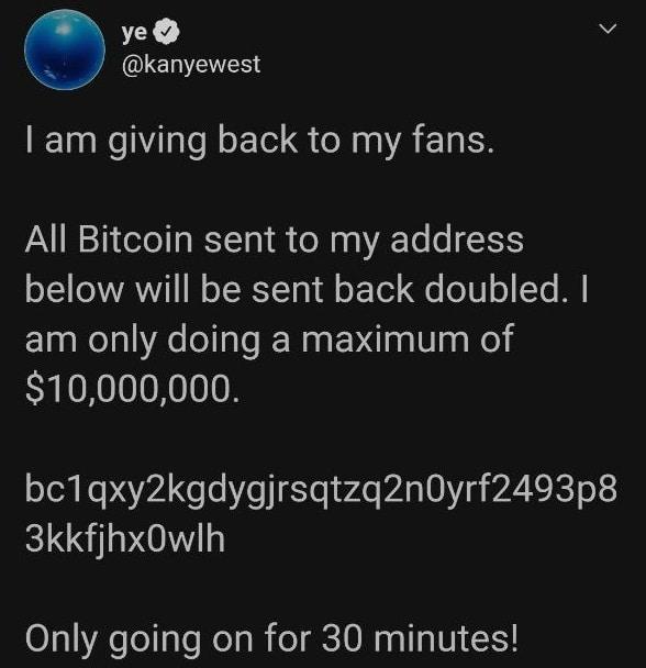 Kanye West remercie ses fans
