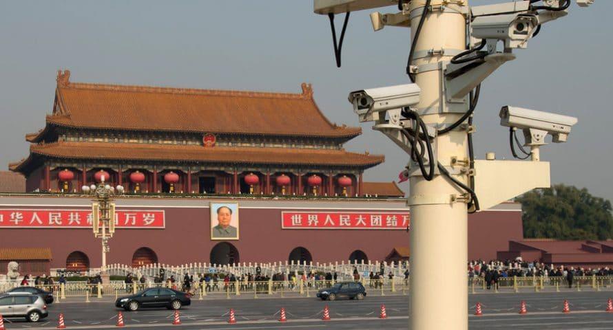 Surveillance de masse chine
