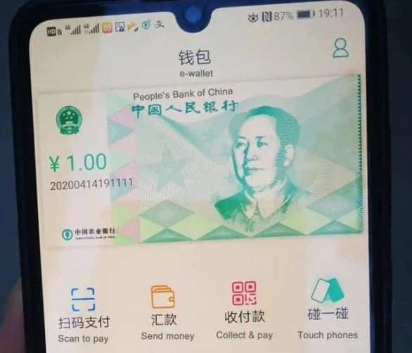 Application du cryptoyuan en test dans 4 grandes villes chinoises