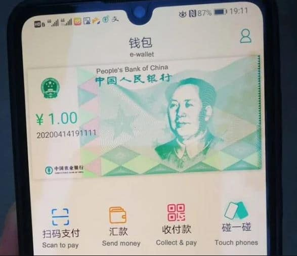 Application smartphone CBDC CHINE