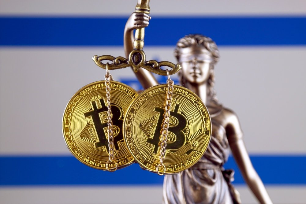 Israël met à jour le statut de Bitcoin (BTC) dans sa régulation