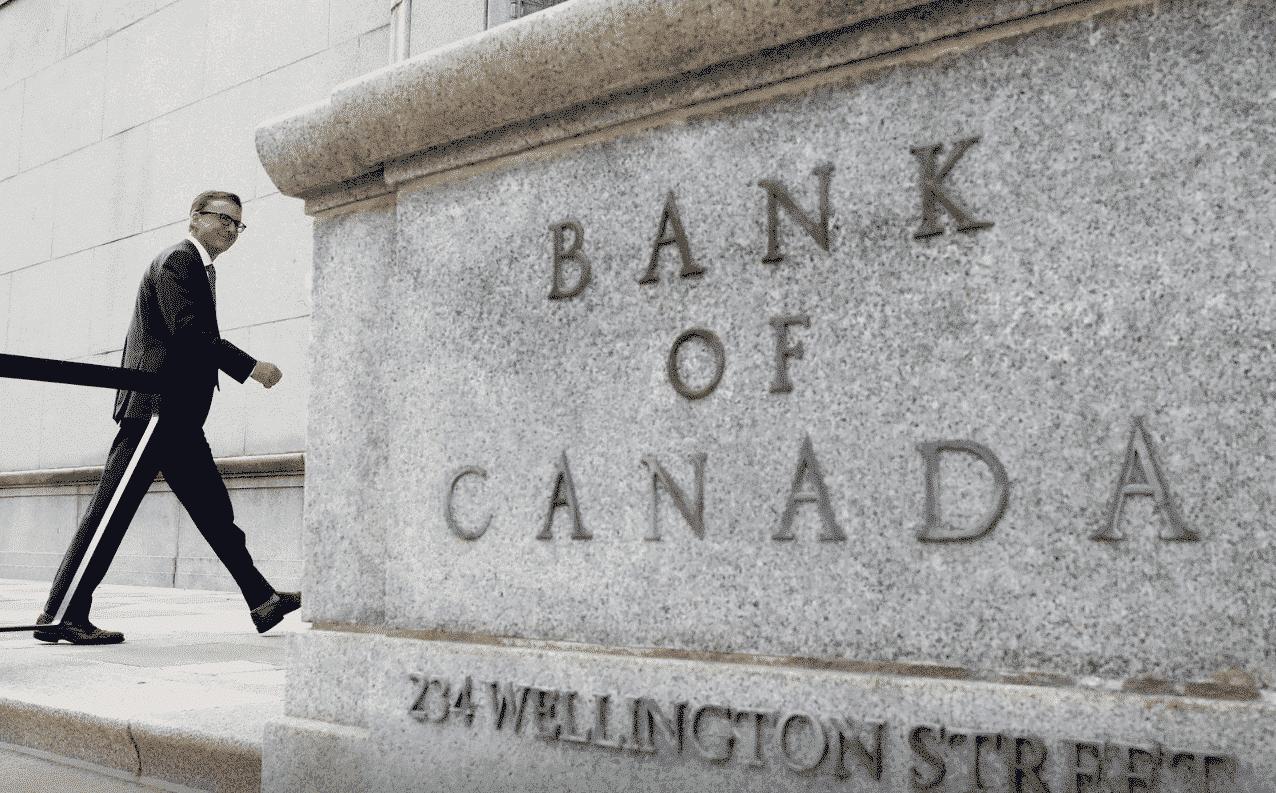 La banque centrale du Canada pense au CBDC en remplacement du cash… - Cointribune