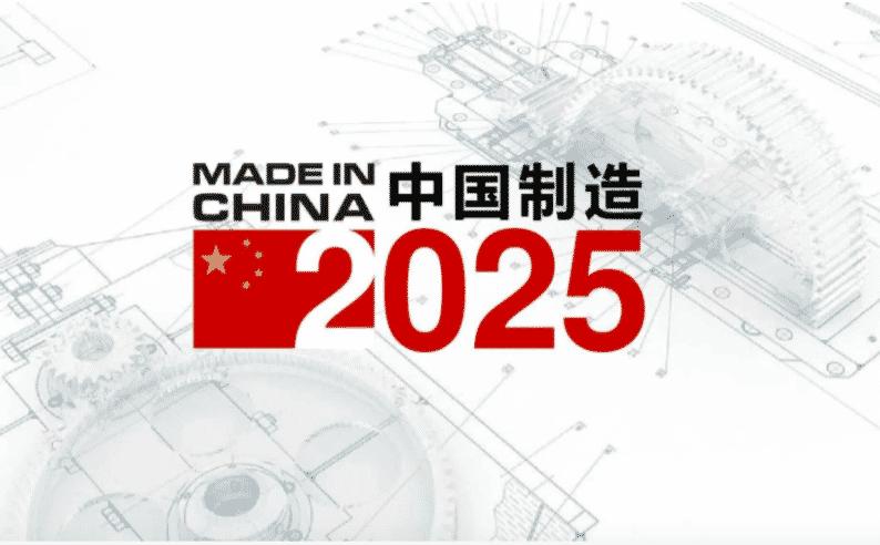 Les ambitions blockchain de la Chine pour 2025