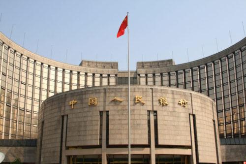 bank of Chin