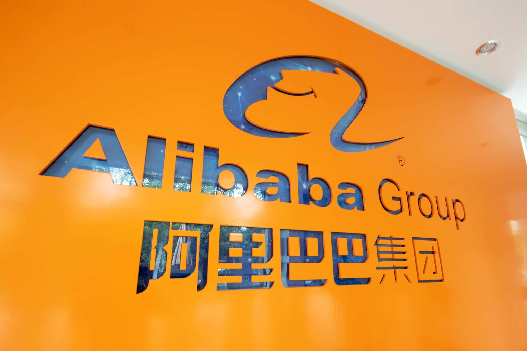 Hangzhou, China - September 10th, 2018: Alibaba Group location in Hangzhou, Zhejiang. Alibaba Group Holding Limited is a Chinese e-commerce company founded in 1999 by Jack Ma. It serves worldwide.