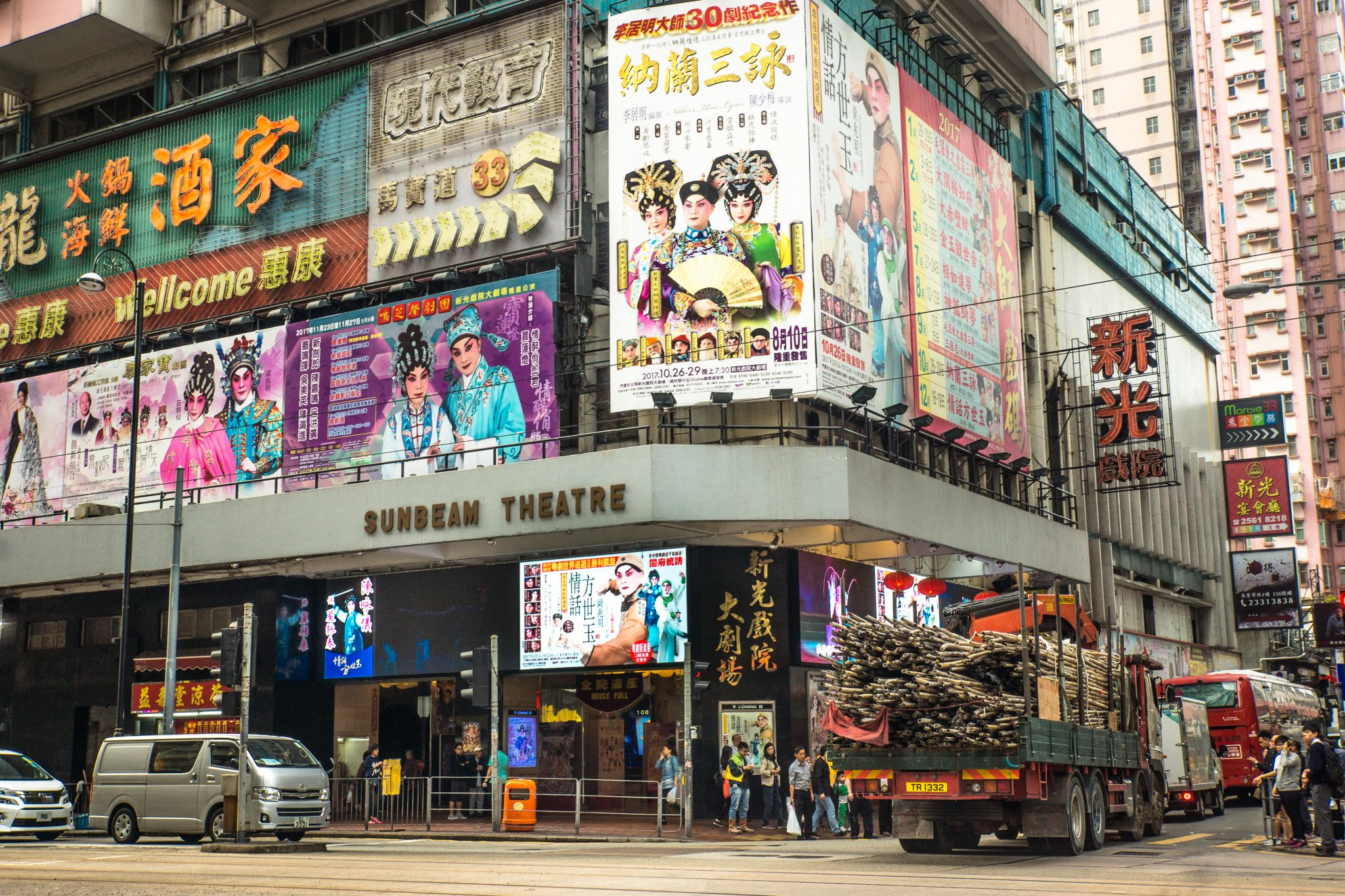 Hong Kong - December 7, 2017: Advertising of chinese theater.