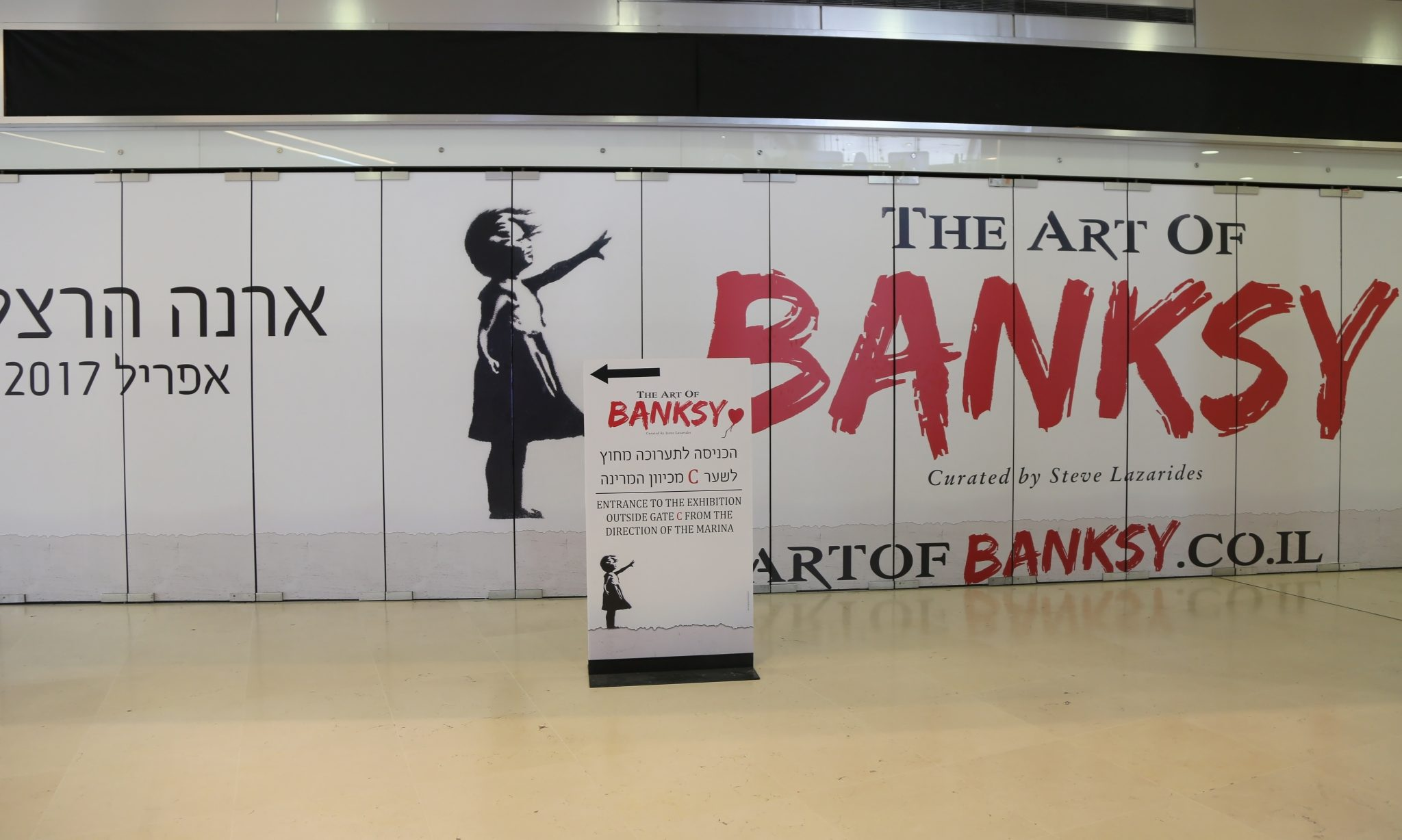 The Art of Banksy exhibition at the Arena Mall in Herzliya.